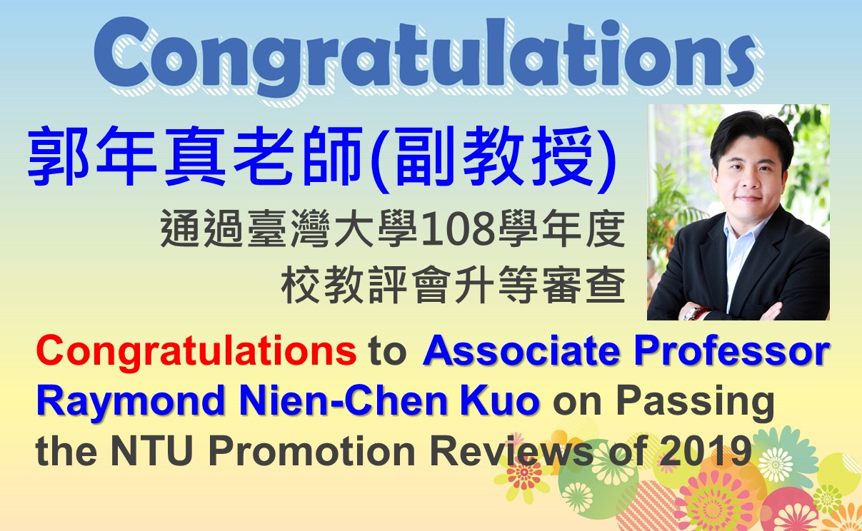 Congratulations to Associate Prof. Raymond Nien-Chen Kuo on Passing the NTU Promotion Reviews